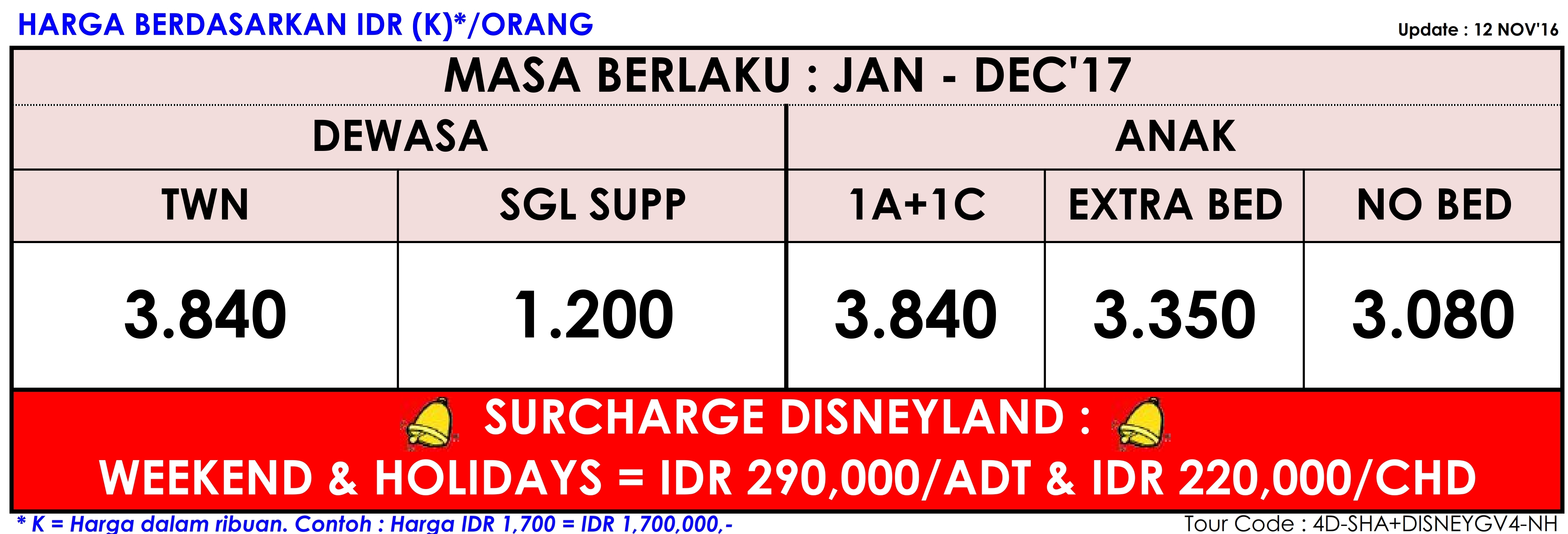 WH01 - LAND TOUR 4D SHANGHAI DISNEYLAND ONLY RP. 3.840.000_001