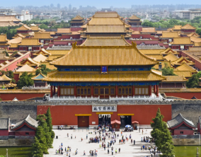 WH01 - 10D China Panoramic ( APR-JUN'17 )