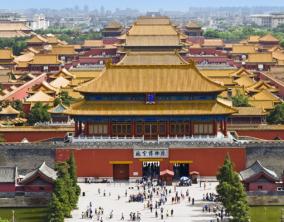 6D4N Beijing Highlight Period Nov17 - Feb18 (WH01)